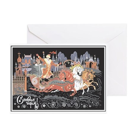 Russian Troika Greeting Cards (Pk of 10)