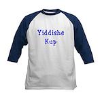 Yiddishe Kup Kids Baseball Jersey