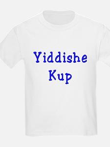 Yiddishe Kup Kids T-Shirt