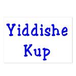 Yiddishe Kup Postcards (Package of 8)