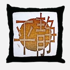 Stretch Symbol ~ Throw Pillow ~ brown/gold