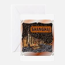 Shanghai Greeting Card