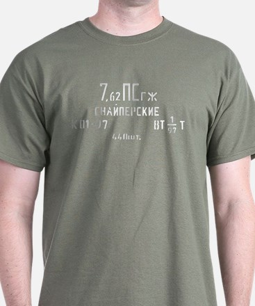 Kalashnikov Cartridges Box 7,62 T-Shirt