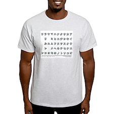 Japanese Kana  Ash Grey T-Shirt
