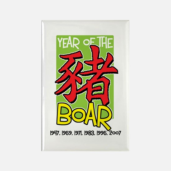 Year of the Boar Rectangle Magnet (100 pack)