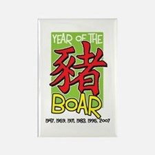Year of the Boar Rectangle Magnet