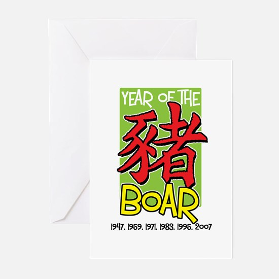 Year of the Boar Greeting Cards (Pk of 10)