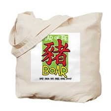Year of the Boar Tote Bag