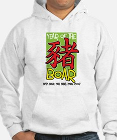 Year of the Boar Jumper Hoody
