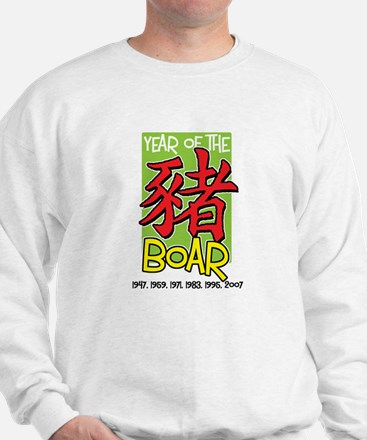 Year of the Boar Jumper