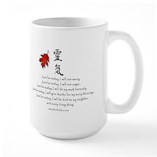 Reiki Principles #1 Mug