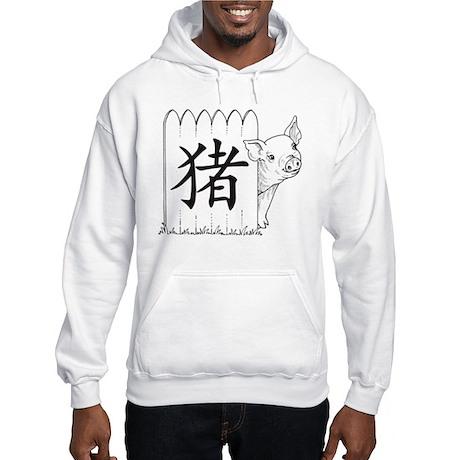 Year of The Pig Hooded Sweatshirt