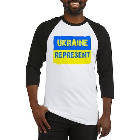 [ukraine represent] Baseball Jersey
