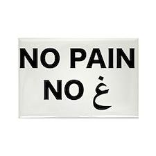 No Pain... Rectangle Magnet
