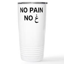No Pain... Travel Mug