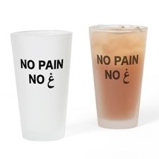 No Pain... Drinking Glass