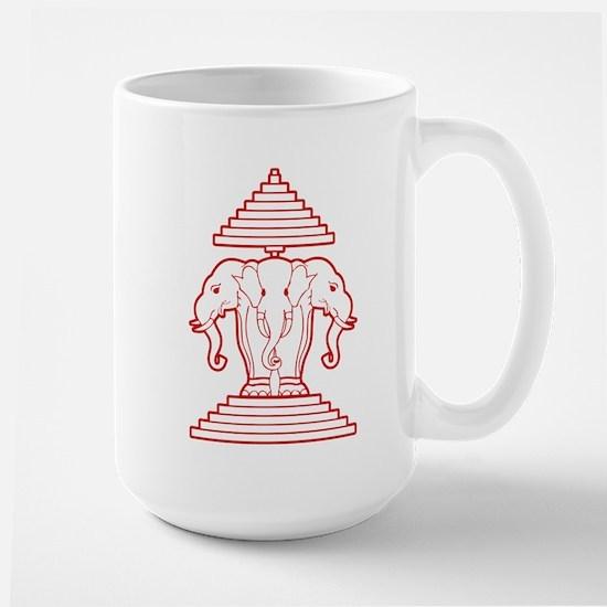 Three Headed Elephant Mug