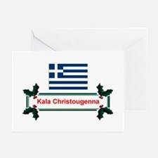 Greek Kala... Greeting Cards (Pk of 10)