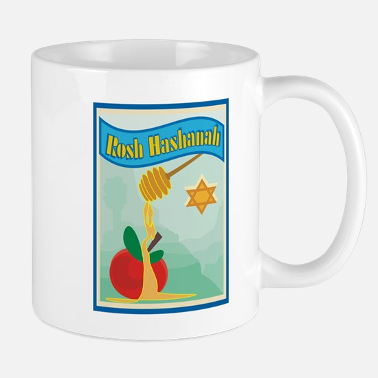 Rosh Hashanah Small Mugs