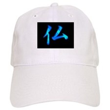 Budda Blue Baseball Cap