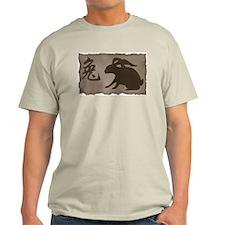 Year of The Rabbit Ash Grey T-Shirt