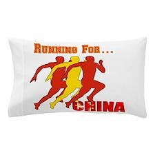 China Running Pillow Case