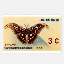1959 Ryukyu Islands Atlas Moth Postage Stamp Postc