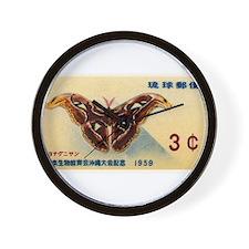1959 Ryukyu Islands Atlas Moth Postage Stamp Wall