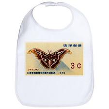 1959 Ryukyu Islands Atlas Moth Postage Stamp Bib