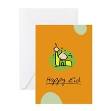 Funny Eid Greeting Card