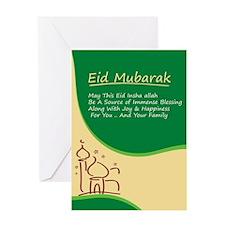 Funny Eid Greeting Card