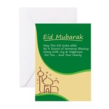 Cute Eid Greeting Cards (Pk of 20)