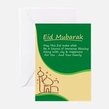 Cute Eid Greeting Cards (Pk of 20)