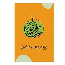 Cute Ramadan Postcards (Package of 8)