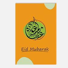Cool Eid mubarak Postcards (Package of 8)