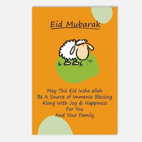 Cool Ramadan mubarak Postcards (Package of 8)