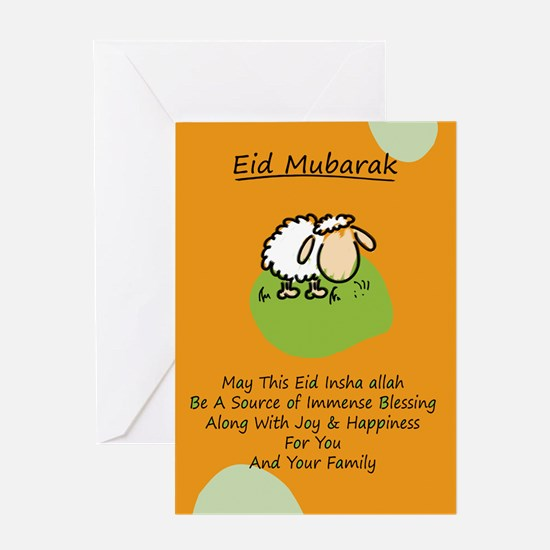 Eid Greeting Card