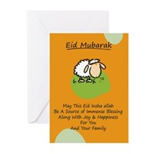 Unique Eid Greeting Cards (Pk of 20)