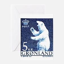 Vintage 1963 Greenland Polar Bear Postage Stamp Gr