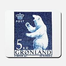 Vintage 1963 Greenland Polar Bear Postage Stamp Mo