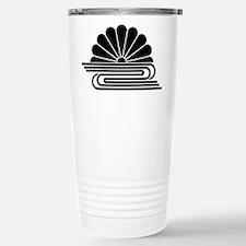 kikusui1 Travel Mug