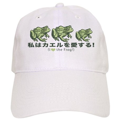 I Like the Frog Japanese Cap