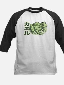 I Like the Frog Japanese Kids Baseball Jersey