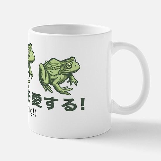 I Like the Frog Japanese Mug