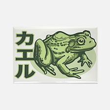 I Like the Frog Japanese Rectangle Magnet