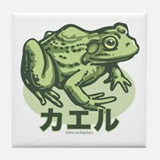 I Like the Frog Japanese Tile Coaster