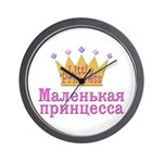 Little Princess (Russian) Wall Clock