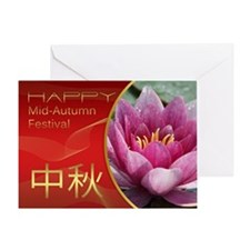 Chinese Mid-Autumn Moon Festival With Lotus Flower