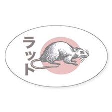 Love the Rat Japanese Oval Decal