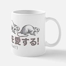 Love the Rat Japanese Mug